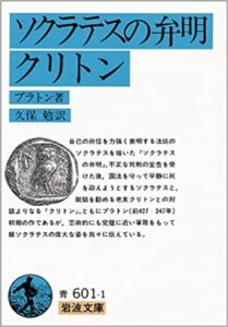 """<span class=""""title"""">自己学習能力伸長セミナー</span>"""