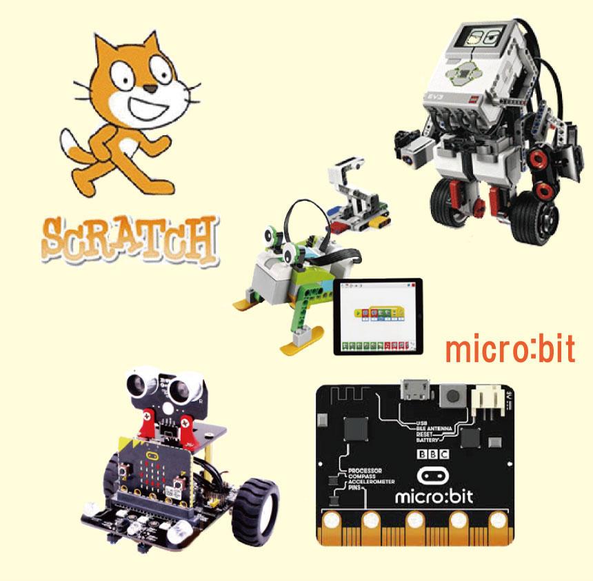 プログラミングにロボットと多彩な分野の学習ができます。
