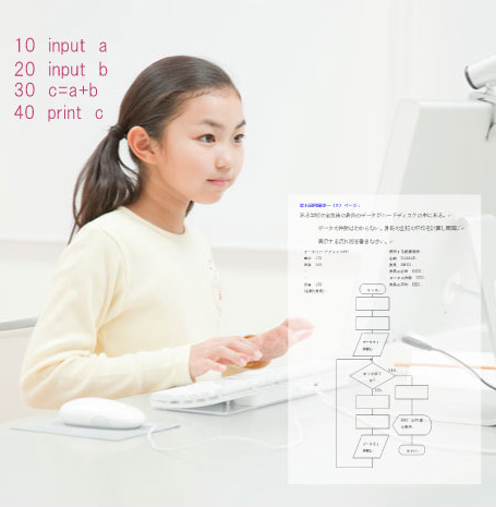 JavaやC言語など本格的な実務プログラミングが学べます